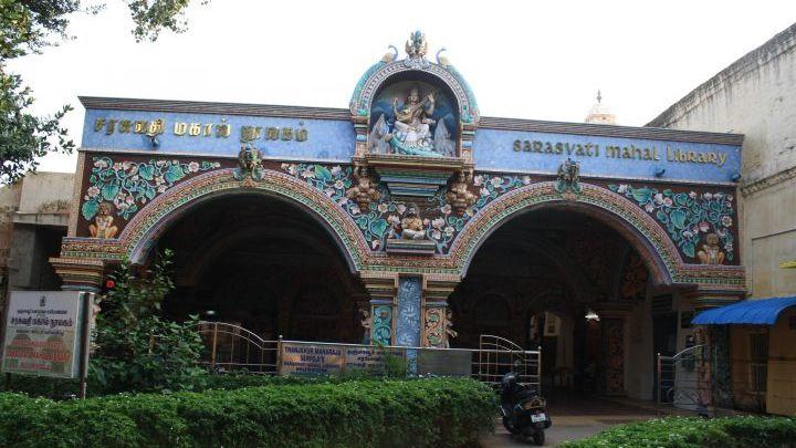 तमिल नाडु में किताबो का अनोखा महल