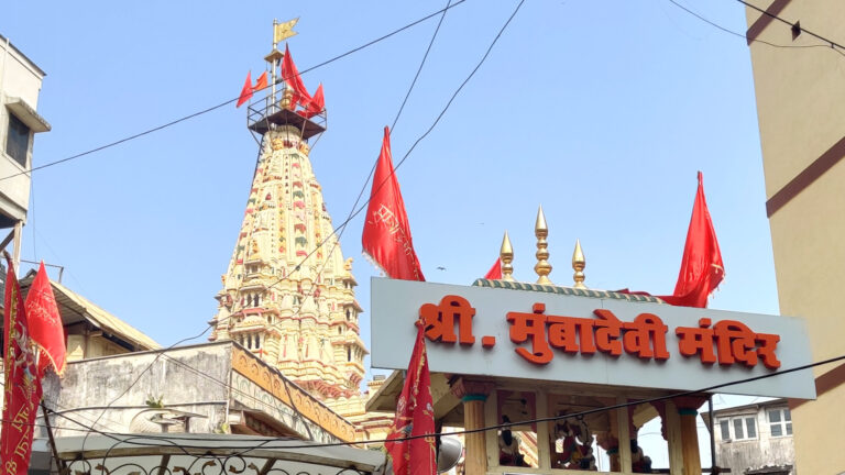 मुंबई की प्रसिद्ध देवियाँ